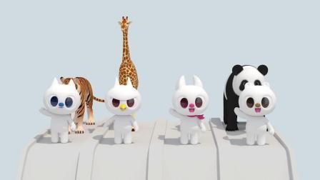 迷你特工队成员跟熊猫一起变身