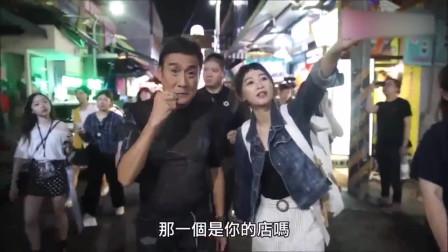 香港明星多接地气?张家辉路边摊把饭直接给粉丝吃,明星随处可见