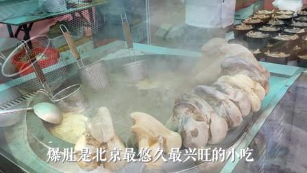 名吃荟萃——珲春市樱花美食集市纪实(下)