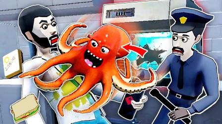 章鱼实验室 我带着派大星进了分解机进化成了人类 小熙解说