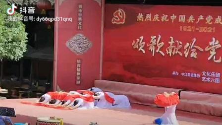 舞蹈:中江县老老体协艺术六团演出