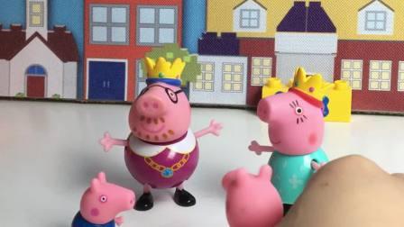 猪爸爸准备了什么礼物给乔治?