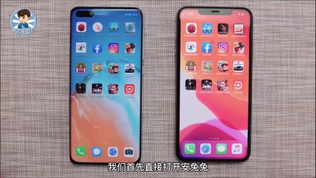 华为P40Pro对比iPhone11ProMAX游戏性能测试,麒麟990和A13谁更强?