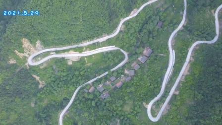 航拍丹凤县流岭顶。