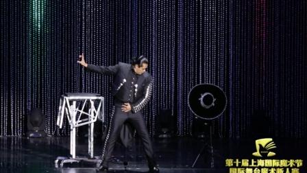 2017上海国际魔术节参赛选手 Angello The Charro