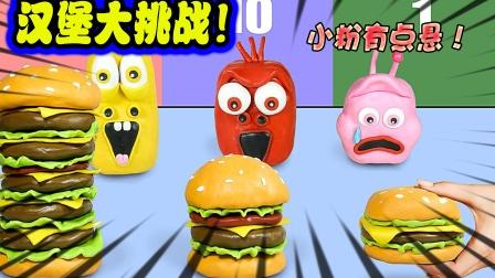 爆笑虫子:自动售货机飞出炸弹,虫子被炸飞还有美食吃!