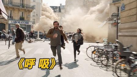 7级地震引发灾难,致命浓雾席卷城市,幸存者被逼入绝境!