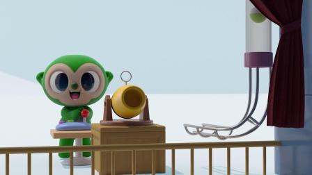 迷你特工队游戏,小猴子的礼品
