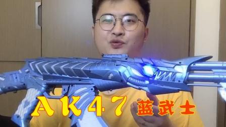 试玩穿越火线AK47软弹玩具,上手再次翻车,这皮肤你们见过吗