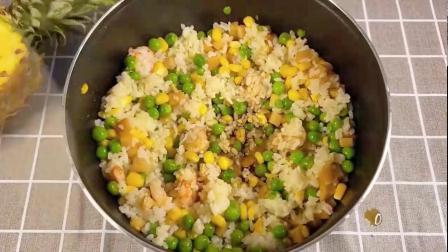 香甜菠萝配饭再加玉米火腿,一口下去太满足