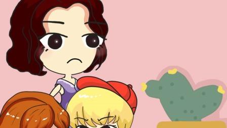 雪贝动画:母后偏心,大头太坏了