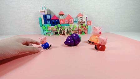 儿童益智玩具:我就吃了几颗葡萄而已啊