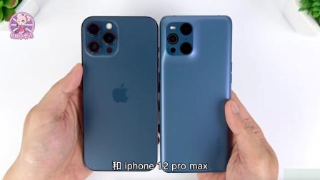 OPPO Find X3 Pro对比iPhone12ProMAX性能测试,没想到OPPO赢了