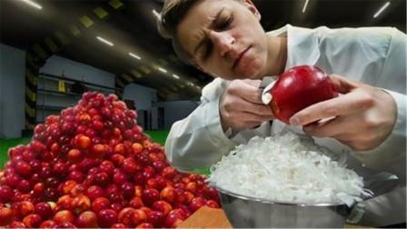 100斤苹果可以刮出多少果蜡?老外亲测结果太意外了!