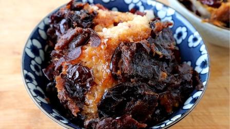 端午节快到了,教你在家蒸甑糕,枣香浓郁,软糯香甜,太好吃了!