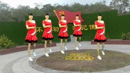 精选热门广场舞《中国美中国梦》优美舞蹈,歌好听含教学