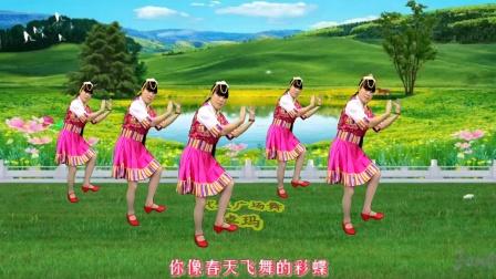 32步广场舞《卓玛》好听民族风,歌美舞美,简单易学