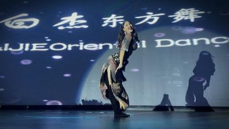 美君老师原创Baladi【Taktakdum】,第七届内蒙古东方舞艺术节开幕式表演