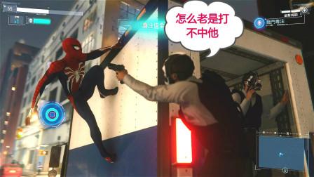 漫威蜘蛛侠:我是一个躲子弹的艺术家,没有骗你吧