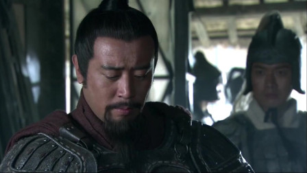三国:刘备连做两件事算计曹操,曹操知道中计后被气坏了