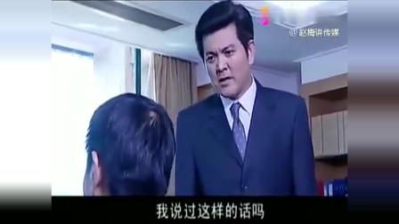 罪域,兆辉煌说郭守义是靠自己当上市长的,惹怒郭守义
