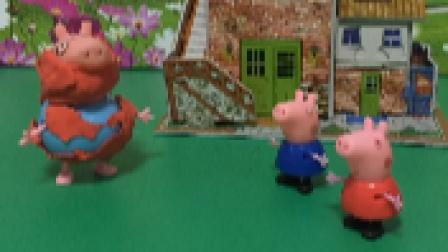 猪爸爸玩得满身是泥,被佩奇乔治误会是怪物!