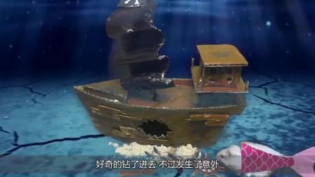 为了营救美人鱼公主,小仓鼠勇闯迷宫,能成功吗?