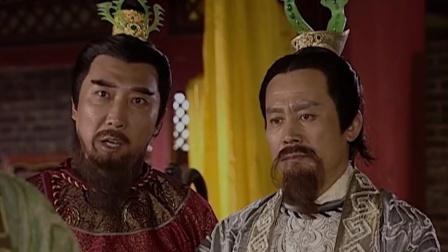 杨门女将82 王贵妃挟持皇上