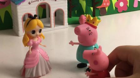 爱丽丝会去买汉堡吗