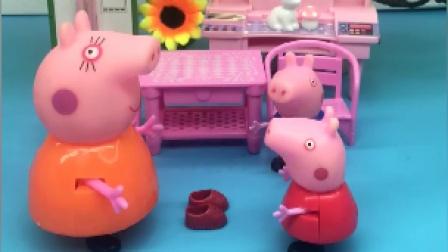 猪妈妈给佩奇买了一双新鞋,乔治看到很羡慕