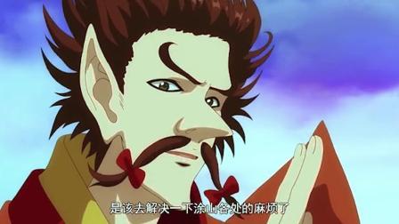 狐妖小红娘23:来看看一气道盟正副盟主的实力如何!