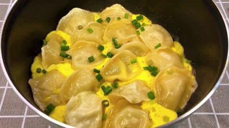 超入味的酸汤水饺和煎蛋抱饺,我都超爱