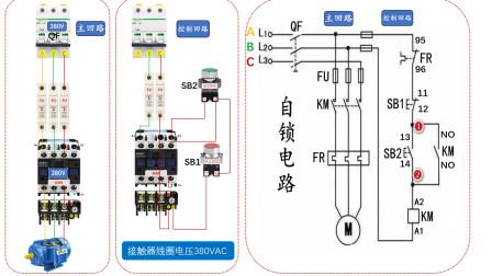 怎么看电气原理图?怎么练习实物接线?老电工经验分享