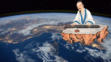 晋代葛洪说:从地面上升四十里,人可以漂浮起来,他是怎么知道的?