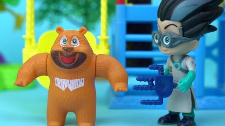 罗密欧发明变小激光熊二中招 睡衣小英雄寻求办法