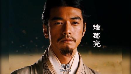 《赤壁03》诸葛亮借东风,周瑜火烧赤壁。