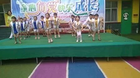 马承幼儿园2021年庆六一大一班舞蹈加油鸭