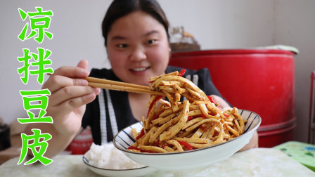 小婷今天做凉拌豆皮,香菜,红辣椒统统往里放,麻辣下饭没得说