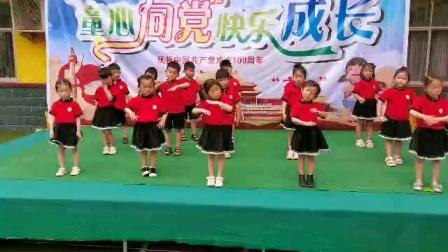 马承幼儿园2021年庆六一中班舞蹈