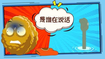 """小坚果这集的角色是要扮演""""盲人""""植物大战僵尸游戏搞笑动画"""