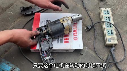 手枪钻坏了不要扔;用师傅这方法,教你花上一元钱就能轻松修好电钻