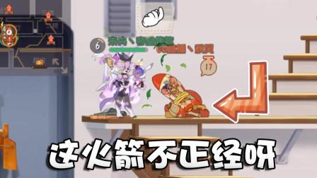 奥尼玛:猫和老鼠环球飞艇对星海幻影扭一扭?这是要上天的节奏?