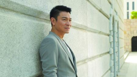 刘德华:天秤座男明星盘点,你觉得哪一位最帅?