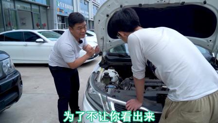 今天小刘评估到了一台有故事的车