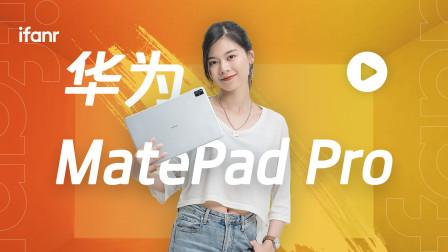 【爱范儿首发】华为新MatePad Pro体验:搭载HarmonyOS,体验有何不同?