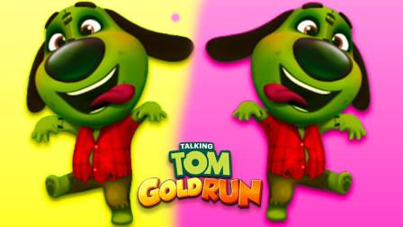 汤姆猫跑酷游戏 双色僵尸狗狗本追击逃跑的小浣熊