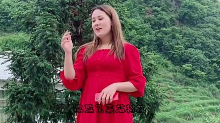 云南山歌-恩爱不拆恩爱人