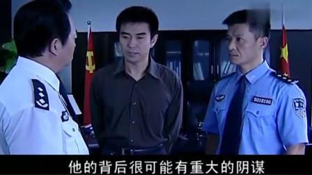 罪域:公安局长向厅长汇报黑势力背后有内幕,厅长决定给他们舞台