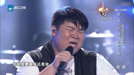 好声音:李安情歌动人心,能给周杰伦唱感动的,你是第一人!