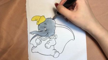 小飞象超简单涂色,小朋友们快学起来(上)
